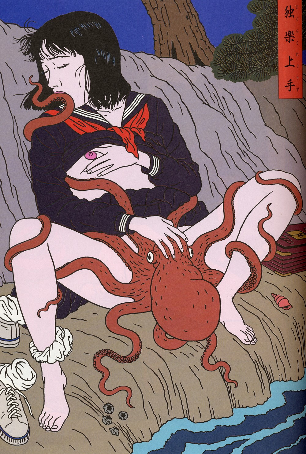 Японское осьминог порно 3 фотография